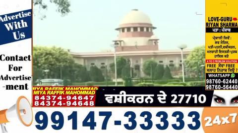 Breaking : पूर्व DGP Sumedh Saini की जमानत याचिका पर आज Supreme Court में होगी सुनवाई
