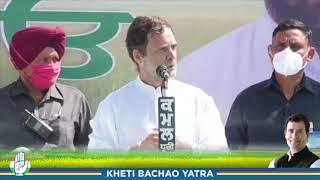 Shri Rahul Gandhi addresses a public meeting in Sangrur, Punjab during Kheti Bachao Yatra