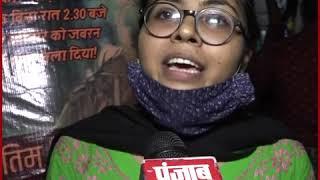 हाथरस गैंगरेप: जेएनयू छात्रों का जंतर-मंतर पर प्रदर्शन, यूपी CM के इस्तीफे की मांग