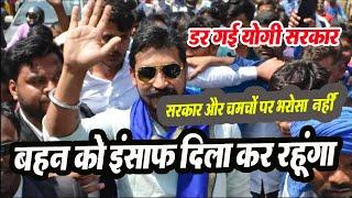 CBI सिर्फ डर पैदा करने के लिए, सरकार और चमचों पर भरोसा नहीं - Chandrashekhar Azad Ravan