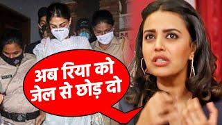Sushant Mamle Me AIIMS Ke Report Ke Baad Swara Ne Kaha Ab RHEA Ko Jail Se Nikalo
