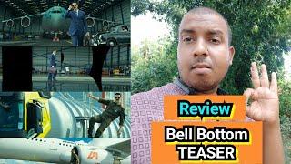 Bell Bottom Teaser Review, Akshay Kumar Shines In Retro Look