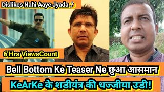 KeArKe Ka Akshay Kumar Ko Niche Girane Ka Plan Hua Fail, Bell Bottom Ka Teaser Hua Viral, No Dislike
