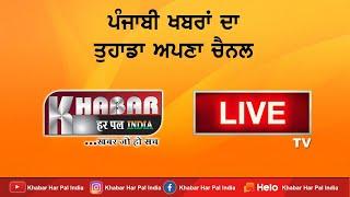 Sambhu Border Live