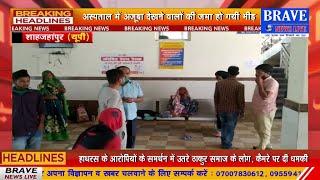 शाहजहांपुर में देखने को मिला कुदरत का करिश्मा, महिला ने 02 सिर, 04 हाथ, 02 पैर के बच्चे को दिया जन्म