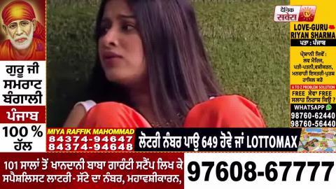 Bigg Boss 14 : Sara Gurpal ਨੇ Siddharth Shukla ਨੂੰ ਕਿਹਾ 'Punjab Da Jeeja' | Shehnaaz Gill | Sidnaaz