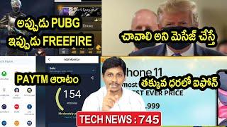 TechNews in Telugu 745:Vivo v20,Iphone 11 price cut,Oneplus 8t,freefire ,Twitter,Paytm mini app stor