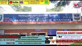 ROWDY SHEETERS ATTACK ON EACH OTHER UNDER KULSUMPURA PS LIMITS HYDERABAD