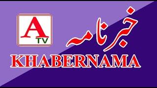 A Tv KHABERNAMA 06 Oct 2020