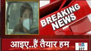 Rhea Chakraborty और Souvik को लगा बड़ा झटका, कोर्ट ने 14 दिन तक बढ़ाई न्यायिक हिरासत
