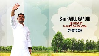 LIVE: Public rally by Shri Rahul Gandhi in Kurukshetra, Haryana for Day 3 of Kheti Bachao Yatra