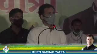 Public rally by Shri Rahul Gandhi in Pehowa Mandi, Haryana for Day 3 of Kheti Bachao Yatra