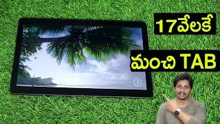 Samsung Galaxy Tab A7 | Best TAB UNDER 17,000 Unboxing Telugu