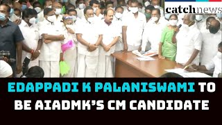 Edappadi K Palaniswami To Be AIADMK's CM Candidate For Tamil Nadu Election 2021 | Catch News