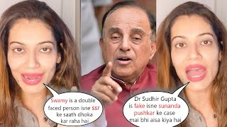 Payal Rohatgi Very Angry on Subramanian Swamy & Dr.Sudhir Gupta For Being Fake in Sushant Singh Case