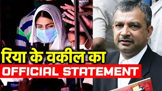 Rhea Ko BAIL Milne Par Vakil Satish Manshinde Ka Official Statement