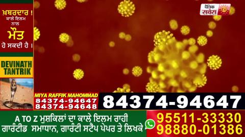 Corona Update:  India में corona मरीजों की कुल गिनती 67 लाख के पार ,57 लाख से ज्यादा recover