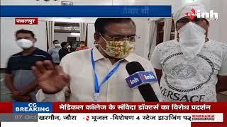 Madhya Pradesh News || Minister Faggan Singh Kulaste ने INH 24X7 से की खास बातचीत, उपचुनाव पर बोले