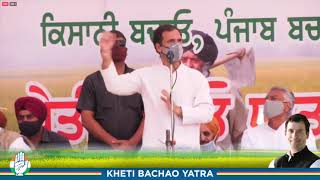 Day 3 of Kheti Bachao Yatra: Shri Rahul Gandhi addresses Public rally in Noorpur, Patiala, Punjab