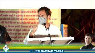 Day 3 of Kheti Bachao Yatra: Shri Rahul Gandhi addresses public rally in Kurukshetra, Haryana