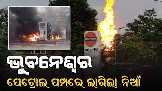 Bhubaneswar News