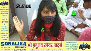 किसानों को हिरासत लेने के बाद प्रहलाद भारूखेडा की पत्नि व कैथल की महिला किसान ने पुलिस की बनाई रेल