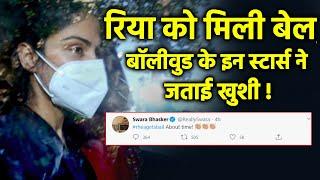 Rhea Chakraborty Ko  Jamanat Milne Par, Bollywood Ke Unke Supporters Ne Jatayi Khushi