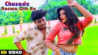 HD VIDEO - चूसा दे रस होठवा से - Kavita Yadav - Vindhyachal Chaudhari - Bhojpuri Hit Song 2020