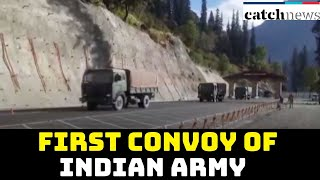 First Convoy Of Indian Army Passes Through Newly Inaugurated Atal Tunnel