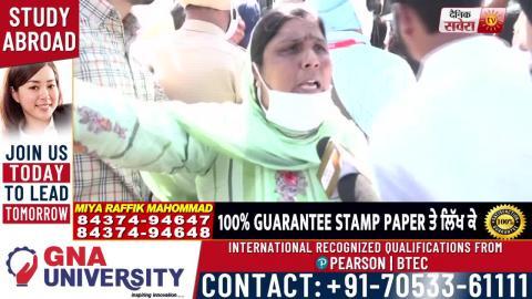 Exclusive: हिरासत में लिए गए MLA Baljinder और Sarabjit Kaur Manuke ने CM पर निकाली भड़ास