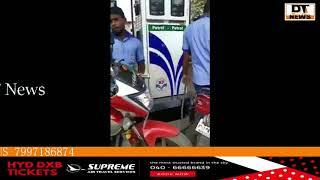 Petrol Pump Walon Sae Rahe Hushiyar | HP Petrol Pump Ki Chori Pakdi Gai