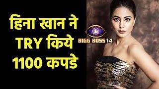 Bigg Boss 14: Hina Khan Ne BIGG BOSS Ke Liye Try Kiye 1100 Designer Kapde