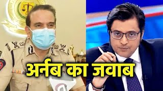 BREAKING: Arnab Goswami Ka Fake TRP Ko Lekar Official Statement, Mumbai Police Par Karenge Case