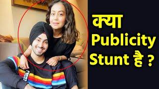 Neha Kakkar Aur Rohan Preet Singh Ki SHAADI Kya Ye Publicity Stunt Hai?