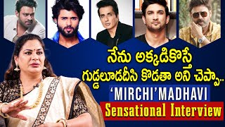 Mirchi Madhavi Sensational Interview | With Radhika | Hero Prabhas | Sonu Sood | Top Telugu TV
