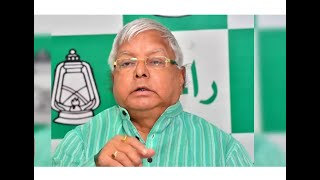 Lalu Prasad gets bail in a fodder scam case by Jharkhand high court