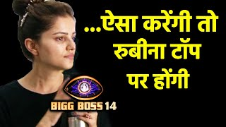 Bigg Boss 14: Rubina Dilaik Ka Hua Emotional Breakdown, Kya Rubina Se Ho Rahi Hai Galati?