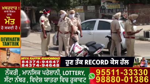 Exclusive:Amritsar में इस जगह और इस तरह मार गया Bouncer, देखें Ground Report