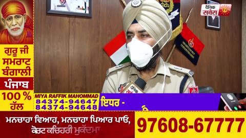 Amritsar में महिला के Gangrape मामले में 3 आरोपी Police ने किए गिरफ्तार, ADCP  ने दी जानकारी