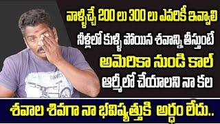 Heart Touching Real Story Of Tank Bund Shiva Struggles In Life | Hyderabad Real Hero | Top Telugu TV