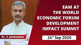 EAM at the World Economic Forum Development Impact Summit