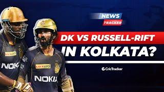 Indian T20 League - Rift in Kolkata camp? | Arjun Tendulkar spotted with Mumbai squad| NewsTracker