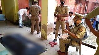 रायबरेली: छात्र का मिला शव, परिजनों ने गांव के ही युवकों पर लगाया हत्या का आरोप