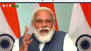 AI can have a big role in empowering agriculture, healthcare and education: PM Modi