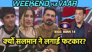 Bigg Boss 14: Toh Isliye Salman Khan Ne Nishant, Sara, Abhinav Ko Lagai Fatkar? | Weekend Ka Vaar