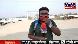 डॉक्टर के द्वारा पत्रकार के ऊपर किया गया जानलेवा हमला सभी पत्रकार बैठे धरने पर @ATV News Channel