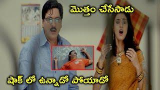 షాక్ లో ఉన్నాడో పోయాడో | Latest Telugu Movie Scenes | Bhavani HD Movies