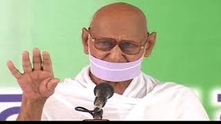 आचार्य श्री महाप्रज्ञ जी | अमृतवाणी | Acharya Shree Mahapragya | Amrit Vani | Date:-29/9/20