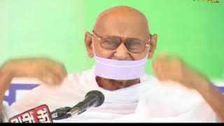 आचार्य श्री महाप्रज्ञ जी | अमृतवाणी | Acharya Shree Mahapragya | Amrit Vani | Date:-04/10/20