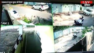 लखनऊ: बुज़ुर्ग महिला से टप्पेबाजों ने की लूट, घटना CCTV में हुई क़ैद